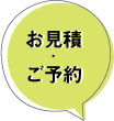 hukidashi_mitsumori